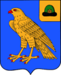 Coat of arms of Sapozhok (Ryazan oblast).png