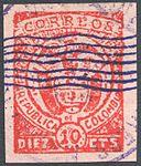 Colombia Cartagena 1899 Sc173.jpg