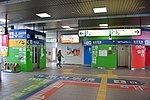 Colorful station 2016 (30371207120).jpg