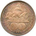 Columbian exposition half dollar commemorative reverse.jpg