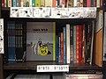 Comics books israel.jpg
