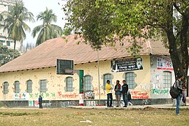 Comilla Victoria Government College (14).jpg