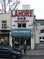 Commercial Road E1 Lahoree One restaurant.jpg