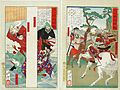 Compiled Album from Four Series- A Mirror of Famous Generals of Japan; Comic Pictures of Famous Places in Civilizing Tokyo; Twenty-four Accomplishments in Imperial Japan; Twenty-four Hours LACMA M.84.31.30 (13 of 35).jpg