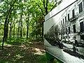 Contemporary Image of Defense of Odessa - Battery 411 Memorial - Odessa - Ukraine (26683558550).jpg