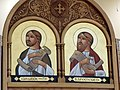 Coptic Orthodox Church of Saint George, Stevenage, icons (21254238212).jpg