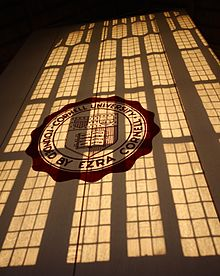 Cornell banner in Williard Straight Hall.jpg