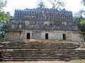 Crestería de Yaxchilán.jpg