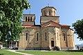 Crkva Svetog Nikole u Šilopaju kod Gornjeg Milanovca 03.jpg