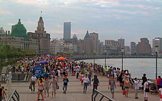 The Bund Historical district in central Shanghai, China