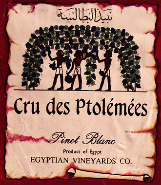 Egyptian wine - An Egyptian wine label from the 1930s.