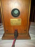Cura ca-21 - connectors (8094881023).jpg