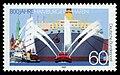 DBP 1989 1419 Hamburger Hafen.jpg