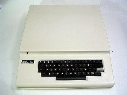 Some dozen brands of TRS-80 clones were made by other companies. This is the DGT-100 by DIGITUS Ind. Com. Serv. de Eletronica Ltda. DGT-100 Brazilian TRS-80 Clone.jpg