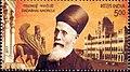 Dadabhai Naoroji 2017 stamp of India.jpg