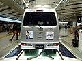 "Daihatsu HIJET CARGO Deluxe""SA III"" 2WD (EBD-S321V-ZQDF) rear.jpg"