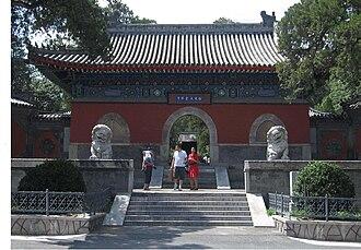Dajue Temple - The Main Gate of Dajue Temple