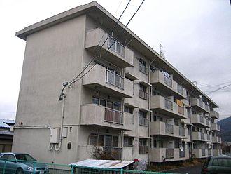 Housing in Japan - A danchi in Aizuwakamatsu, Fukushima built in the Shōwa period
