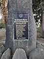 Darlingerode friedensstraße kriegerdenkmal 2018-10-13 (37).jpg
