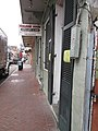 Dauphine St FQ Dec2013 Sidewalk Grocery Deli.JPG