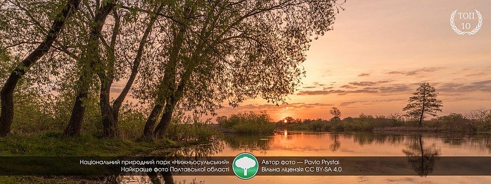Dawn at the Sula River.jpg