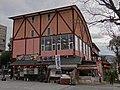 Dejima Wharf - panoramio (1).jpg