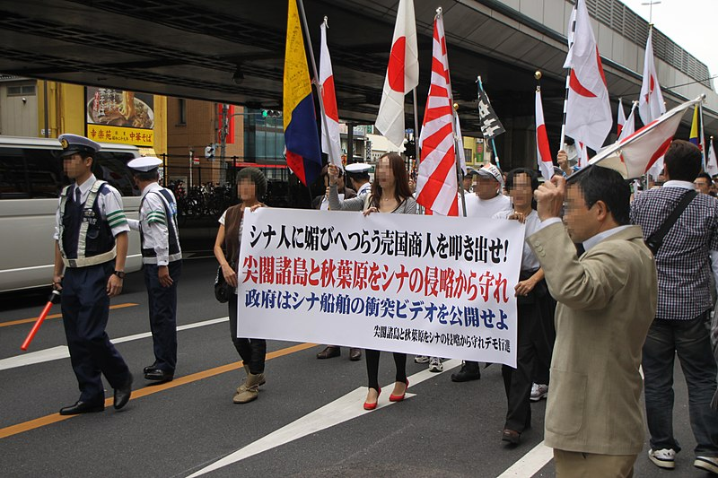 File:Demonstration on 17 October 2010 at Akihabara01.jpg