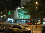 The entrance of the Complexe Desjardins
