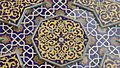 Detail of tile work - 3 (Large).jpg