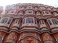 Detail view, Hawa Mahal, Jaipur.jpg
