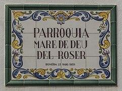 Detall de l'església de la Mare de Déu del Roser (País Valencià).jpg