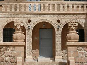 Mor Gabriel Monastery - Image: Deyrulumur P1040804 20080425103239