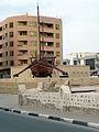 Dhow at Dubai Museum (8668399194).jpg