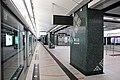 Diamond Hill Station 2020 02 part17.jpg