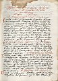 Dionysius of Fourna Hermeneia manuscript copy c1800-1850.jpg