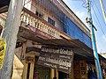 District Cilvil Court in sankarapuram.jpg