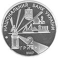Donetsk A.jpg