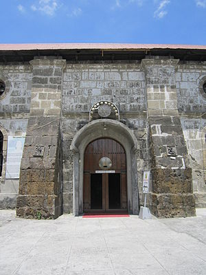 Taguig Church - Church door