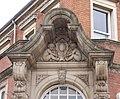 Doorway decoration (3549039548).jpg