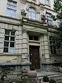 Dorćolska osnovna škola 7.jpg