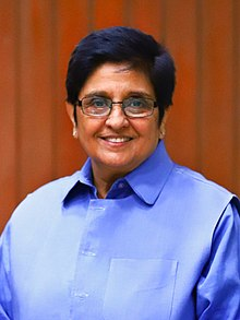 Dr. Kiran Bedi in 2017 (cropped).jpg