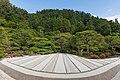Dry-sand Zen garden made of beige stripes a sunny day at Higashiyama Jisho-ji Buddhist temple Ginkaku-ji Kyoto Japan.jpg