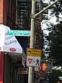 Duke Ellington Boulevard-Manhattan.jpg