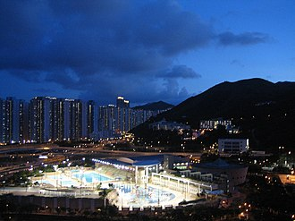 Tseung Kwan O - Image: Dusk view of Tseung Kwan O Swimming Pool and Sports Centre