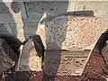 Dzagavank (khachkar) (102).jpg