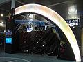 E3 Expo 2012 - entrance archway (7640961030).jpg