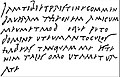 EB1911 Palaeography - Letter (2).jpg
