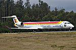 EC-JXZ CRJ900 Air Nostrum SCQ.jpg