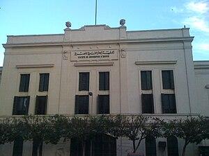 Qasr El Eyni Street - Egyptian Geographic Society.