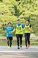 Emperor Naruhito Jogging.jpg